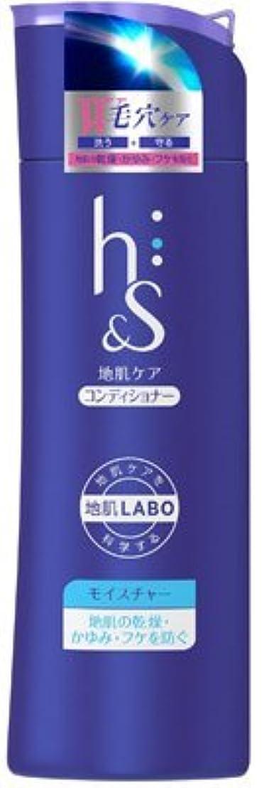 徹底的にアルコールゴシップh&s モイスチャーコンディショナーボトル × 5個セット
