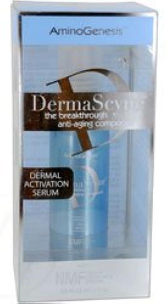 アライアンスよろしく広告主Aminogenesis Dermascyne Intense Daily Serum (並行輸入品)