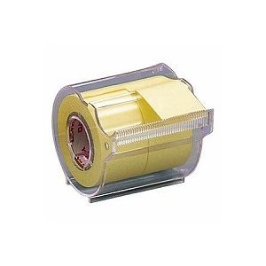 メモックロールテープ スタンダードカラー:黄2巻 R-25CH-1 25mm×10m ×2ロール カッター付きセリースパック ヤマト テレ朝「SmaSTATION」で紹介!