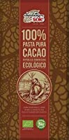 チョコレートソール オーガニックダークチョコレート100% 100gx2個セット