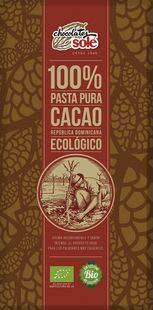 チョコレートソール オーガニックダークチョコレート100%(100g) 有機カカオ100%※10枚セット※砂糖・乳製品・乳化剤不使用※11月〜4月限定品
