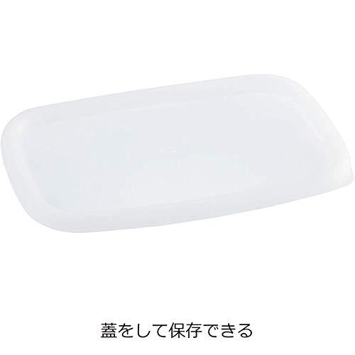 365methods 富士ホーロー オーブンディッシュ ホワイトxライトグレー 浅型 Sサイズ 0.9L YY-HS.W