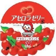 ニチレイフーズ 冷凍 アセロラ ゼリー 60g×40個
