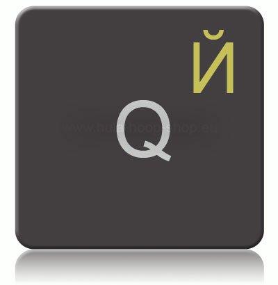 hoopomania Russische Tastaturaufkleber für Mac (Apple), transparent mit Schutzschicht, русские наклейки, in Gold