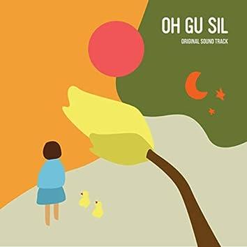 Miss 'O' OST