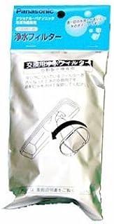 Panasonic 冷蔵庫用冷蔵庫 浄水フィルター CNRMJ-108850 (2個セット)