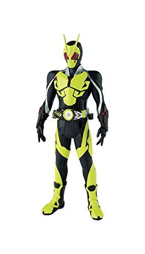 Banpresto Kamen Rider Zero-One Figure