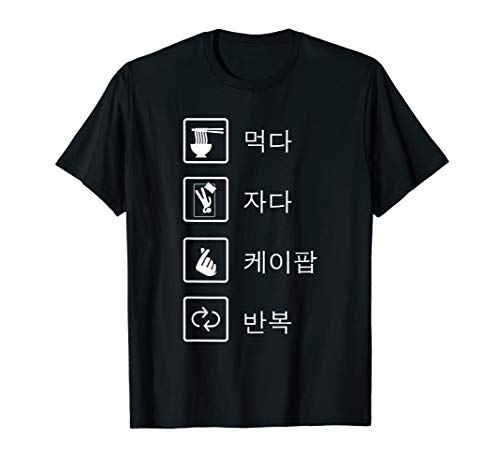 Eat Sleep K-Pop Repeat T-Shirt KPop Koreanisch Hangul
