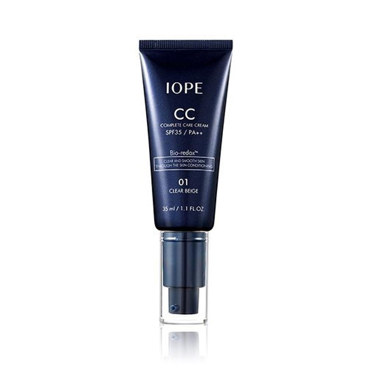 事業なので整然としたIOPE Complete Care CC Cream (SPF35/PA++) - #1 Clear Beige