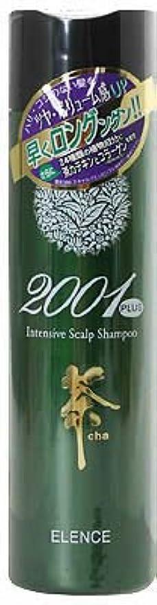 樫の木低い引き算エレンス2001プラス スキャルプシャンプー