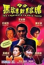 92' The Legendary La Rose Noire (DVD)