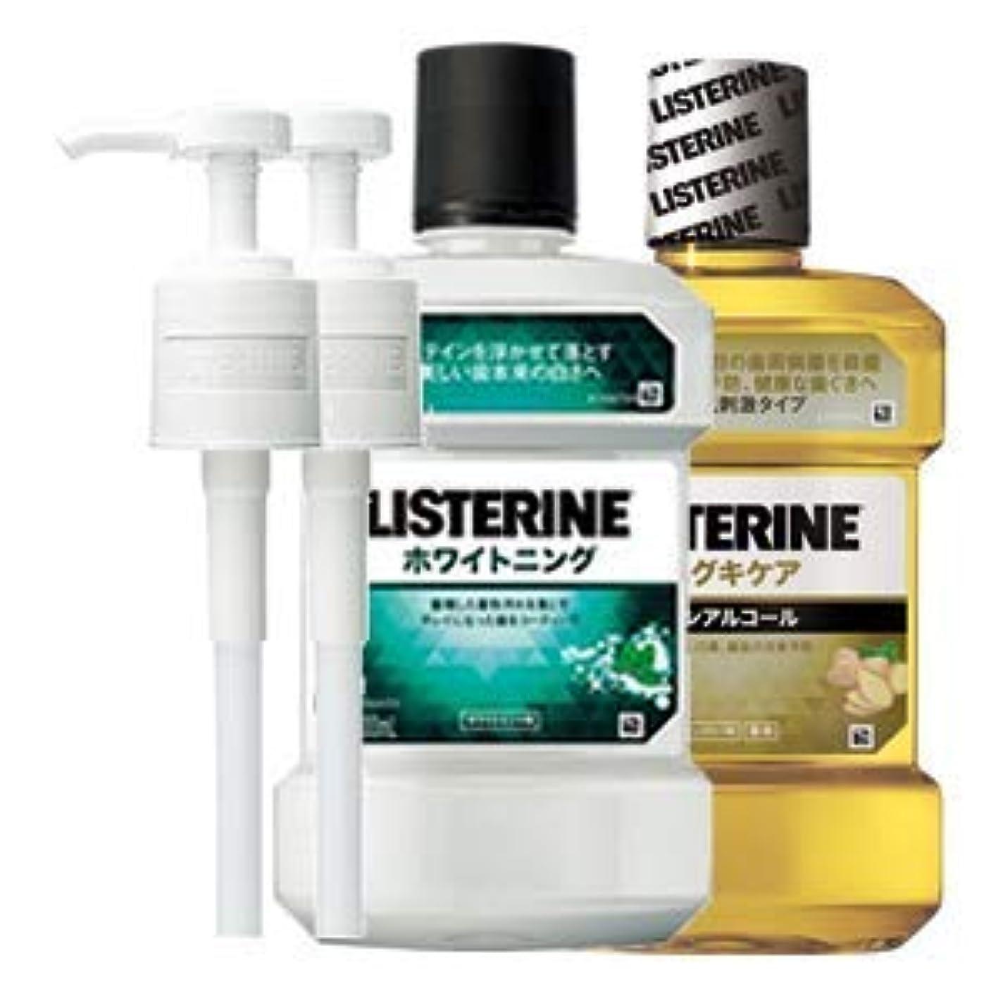 プランター毎回ピュー薬用 リステリン ホワイトニング ハグキケア 1000mL 2点セット (ポンプ付)