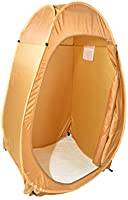 Al Sanidi portable Camping Toilet 115x115x190 cm