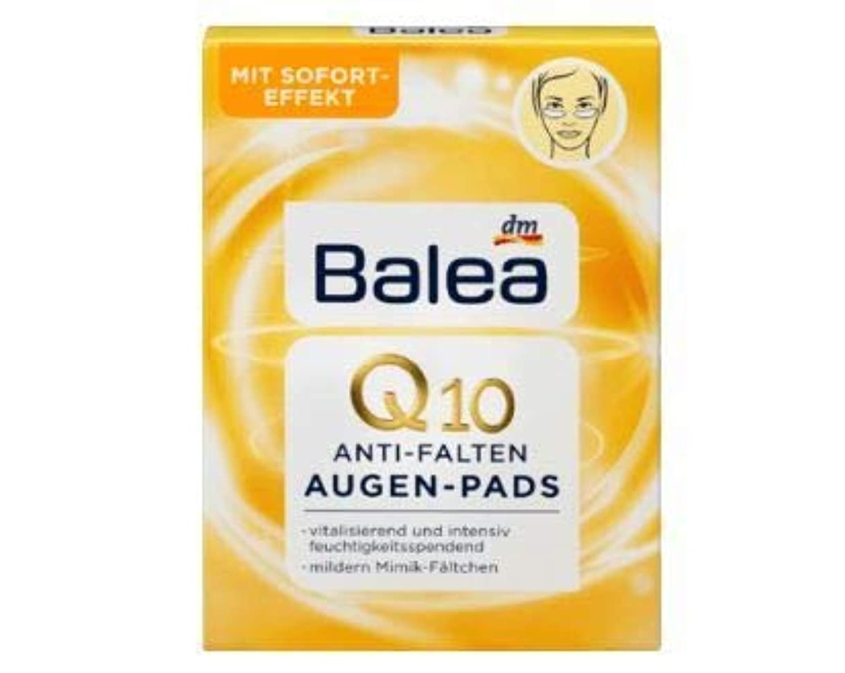 学者レパートリー食品Balea Q10 Anti-Wrinkle Eye Pads, 12 pcs