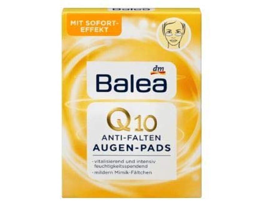 ゴシップ言い聞かせる偽善Balea Q10 Anti-Wrinkle Eye Pads, 12 pcs