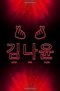 """김나윤 Kim Na Yun: Momoland Group Member Nayun Korean Name Finger Hearts 100 Page 6 x 9"""" Blank Lined Notebook Kpop Merch Jour..."""