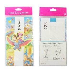 【東京ディズニーリゾート限定】ベビーミッキー&ベビーミニー&ダンボ ご出産祝 金封 のし袋