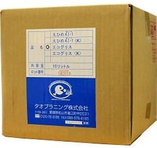 えひめAI エコグリス 10L 【コック付】グリストラップの消臭?油脂分解
