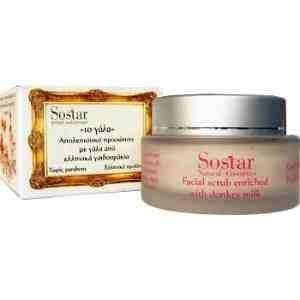 "Sostar ""Milk"" Exfoliating Facial With Donkey Milk 50ml"
