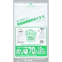 ポリ袋 70L 乳白半透明 0.035×800×900 300枚 ゴミ袋 福助工業 LD35-70 乳白半透明