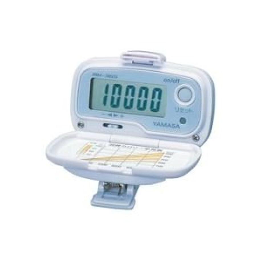 とげのあるライバル応用(業務用3セット)山佐時計計器 万歩計 MK-365(LS)