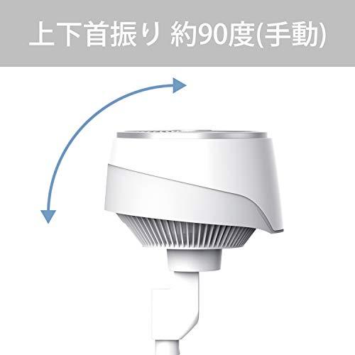 コイズミサーキュレーターコードレスDCモーター風量10段階タイマー付き自動首振りリモコン付きホワイトKCF-2392/W