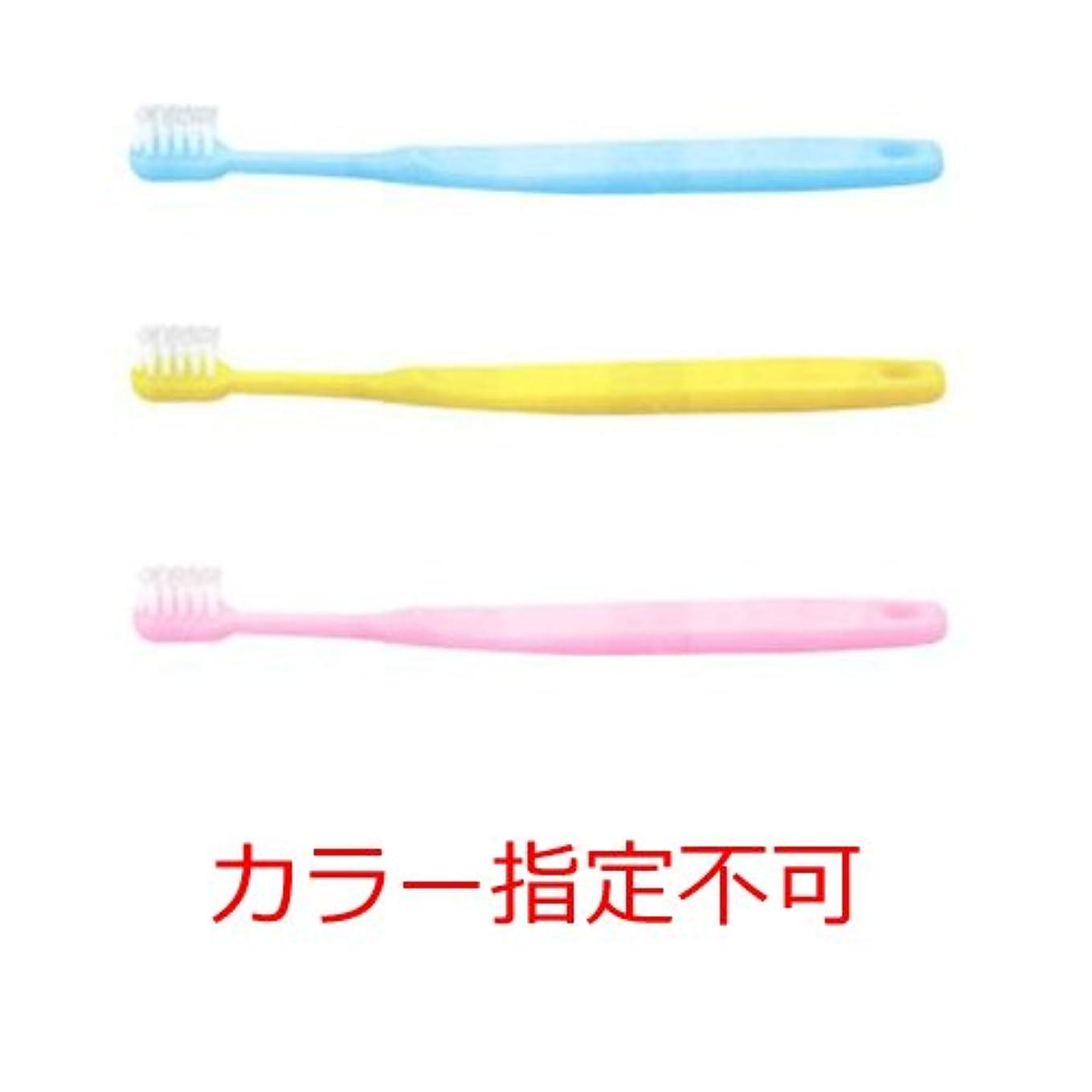 恨み提供しなやかなCi メディカル 歯ブラシ Ci52 乳児用 ミニミニ サイズ カラー指定なし
