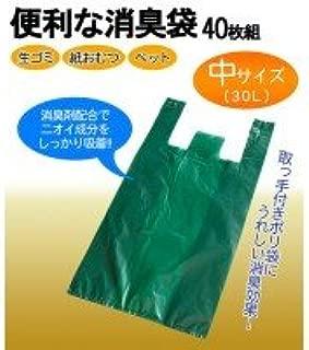 日用品雑貨 便利グッズ 便利な消臭袋 中(30L) 40枚組 SPP-10136