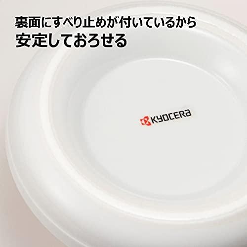 京セラおろし器セラミックザクザクおろせるサビない汚れにくい日本製CD-18