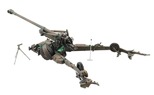 ホビージャパン 1/35 HJMミリタリーシリーズ No.1 陸上自衛隊 155mmりゅう弾砲FH-70 プラモデル HJMM001