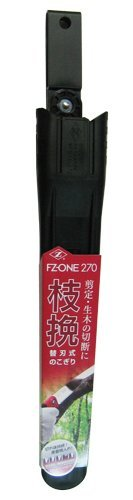 Z FZ-ONE 270-E 枝挽用鋸 本体 270mm