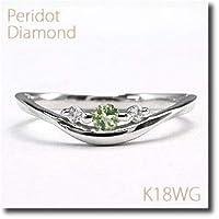 [ダイヤモンドワタナベ] ゆるやかなV字のカーブ カラーストーン&サイドダイヤモンドリング ペリドット /ダイヤモンド0.04ct K18WG(ホワイトゴールド) 8月誕生石 wg/