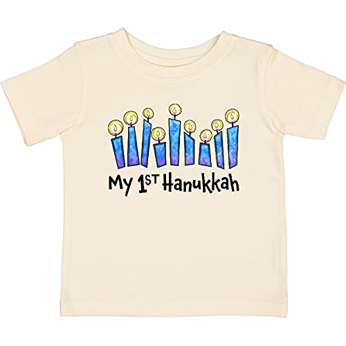 inktastic My First Hanukkah with Lit Baby T-Shirt 24 Months Natural 33504