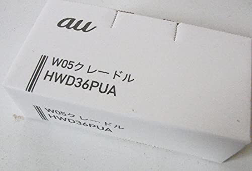 au純正品 Speed Wi-Fi NEXT W05 HWD36 クレードル HWD36PUA