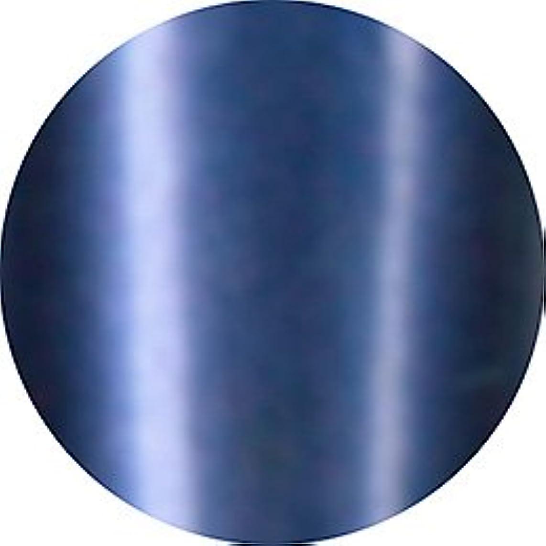 バンジョーいいね人に関する限りJewelry jel(ジュエリージェル) カラージェル 5ml<BR>メタリック MT036