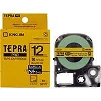 (業務用5セット)キングジム テプラ PROテープ/ラベルライター用テープ 【マット/幅:12mm】 SB12Y イエロー(黄) ds-1465217