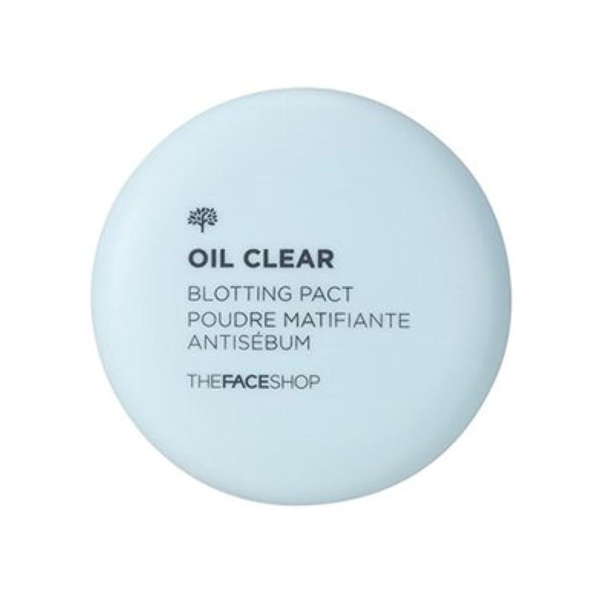 リングレット自然ベアリングサークルTHE FACE SHOP OIL CLEAR BLOTTING PACT ザフェイスショップ オイルクリアー油取り紙パクト [並行輸入品]