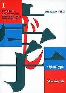 OpenType 基本7書体 for Macintosh