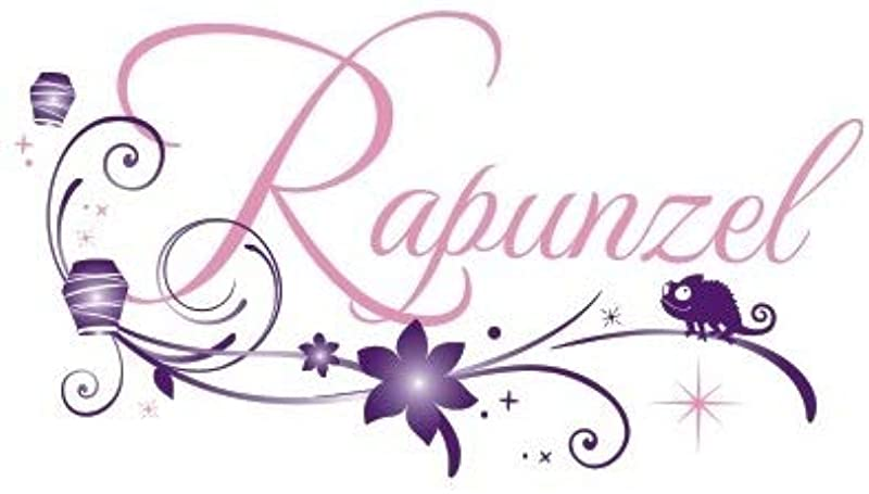 4 Inch Sparkle Glitter Rapunzel Text Decal Disney Tangled Princess Princesses Removable Wall Sticker Art Walt Home Decor 4 By 2 Inch