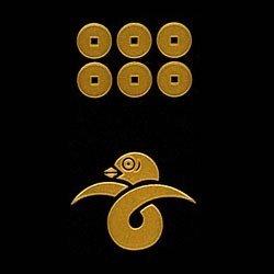 「六連銭」 真田家の裏紋:結雁金(むすびかりがね)