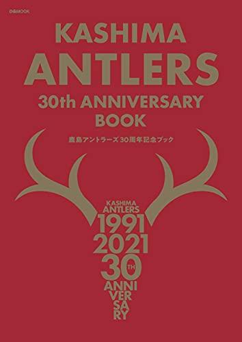 KASHIMA ANTLERS 30th ANNIVERSARY BOOK (ぴあMOOK)