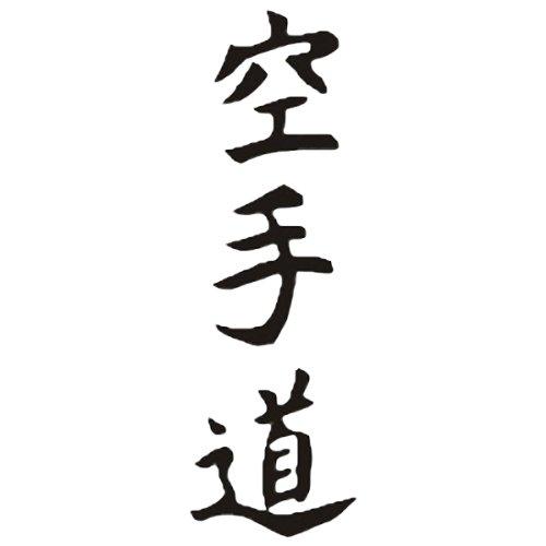 DerShogun Wandtattoo Karate Do