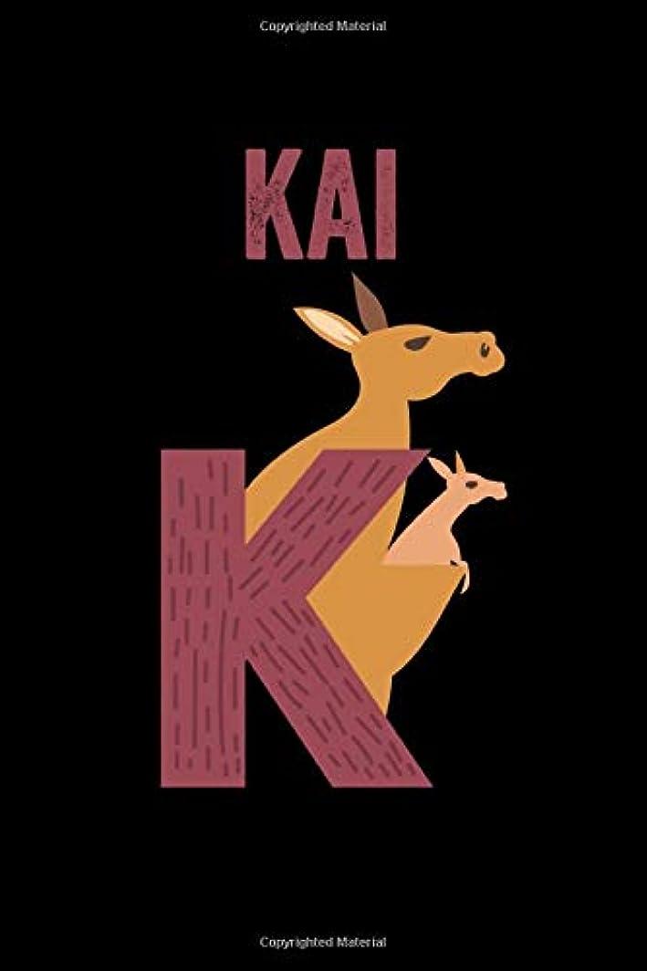 アシスト会計士危機Kai: Journal (Diary, Notebook) Personalized Custom Name Alphabet Kangaroo Birthday Gift for Boys