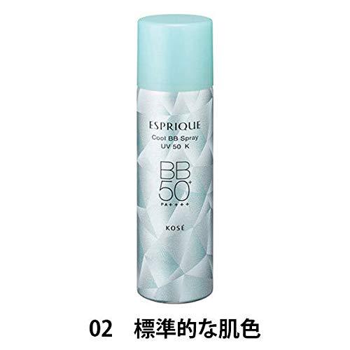 コーセー エスプリーク『ひんやりタッチ BBスプレー UV 50 K』