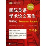 Writing Research Papers(Chinese Edition)