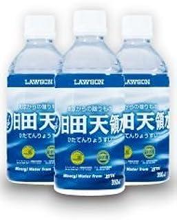 【受注発注品】日田天領水 (350mlPET×24本)×2箱セット