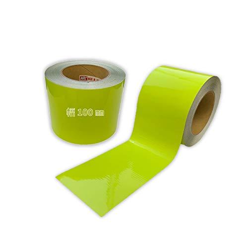 コンクリート用反射テープ 幅100mm×長さ1Mから10Mまで プライマー不要で直貼り可能 (長さ2M, 蛍光黄)