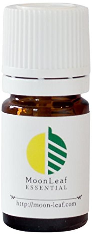 ドリルすずめ減少MoonLeaf エッセンシャルオイル ベンゾイン 5ml