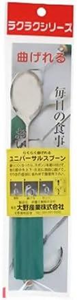 オールステンレスハンドル スプーン小 (スポンシNS-2付)