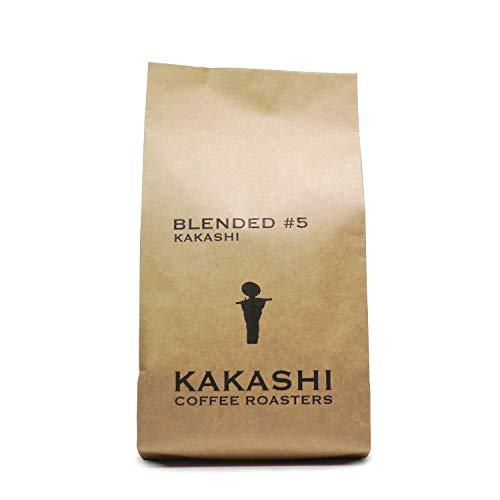 カカシコーヒー|ブレンド#5 - カカシ|毎日飲みたくなるバランスの良いコーヒーです|自家焙煎コーヒー豆 (中挽き500g)